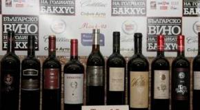 Болгарские вина в Топ - 10